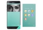 Samsung Galaxy Note 7 iris scanner 4