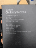 Samsung Galaxy Note 7 specs leak_1