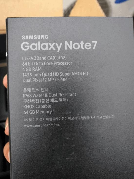 Samsung Galaxy Note 7 specs leak 1