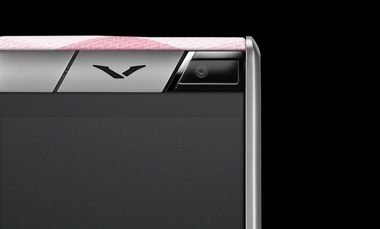 Vertu Aster Chevron Pink 3