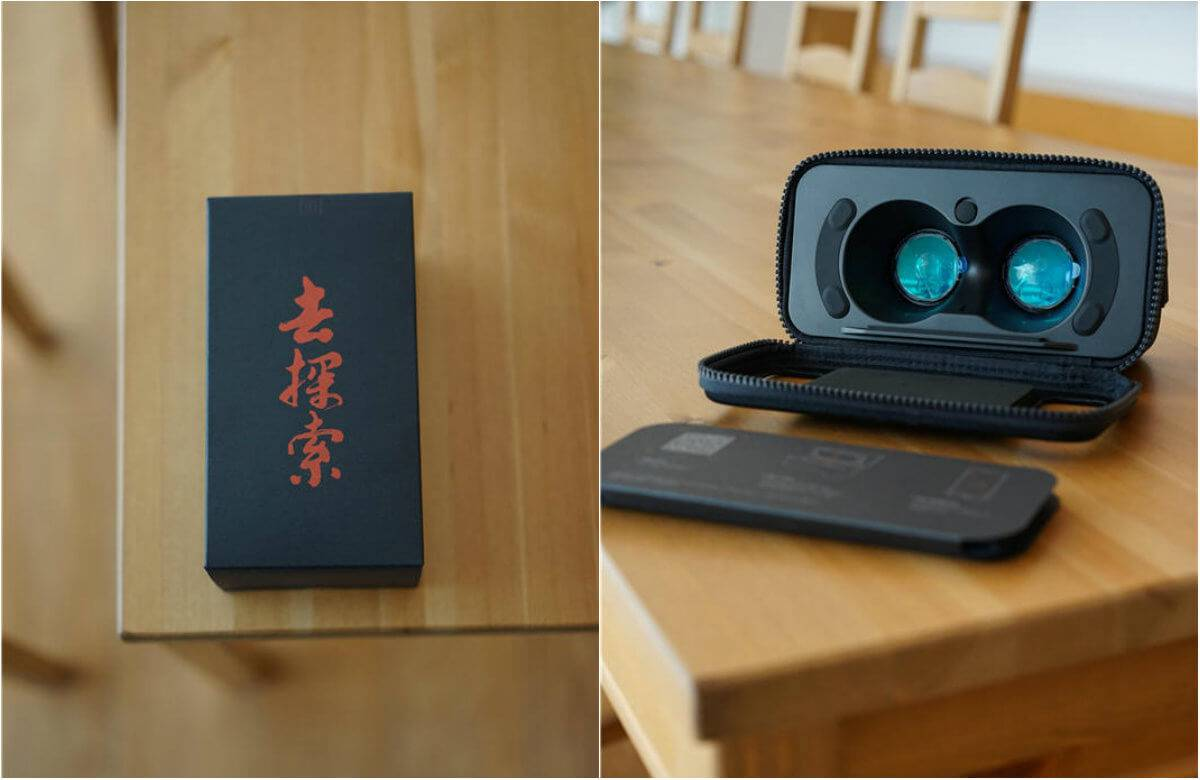 Xiaomi Mi VR Play hands on image China 9