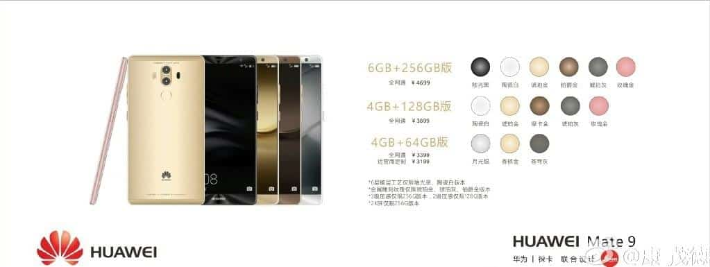 huawei-mate-9-variants-and-pricing-leak_1
