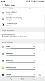 LG V20 AH NS screenshots battery 1