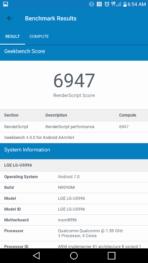 LG V20 AH NS screenshots benchmark 02