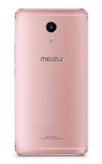 Meizu M3 Max 48