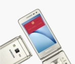 Samsung Galaxy Folder 2 SM G1600 11