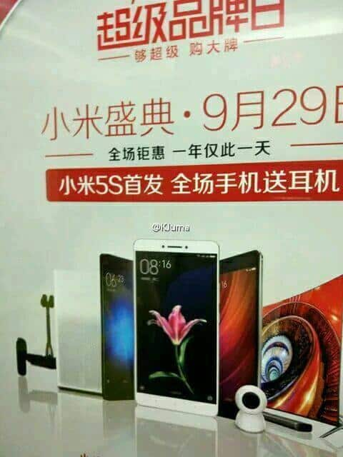 Xiaomi Mi 5s and Mi 5s Plus leak 7