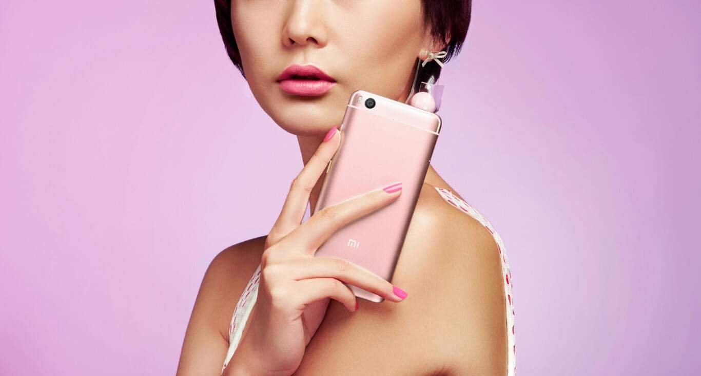 Xiaomi Mi 5s 55