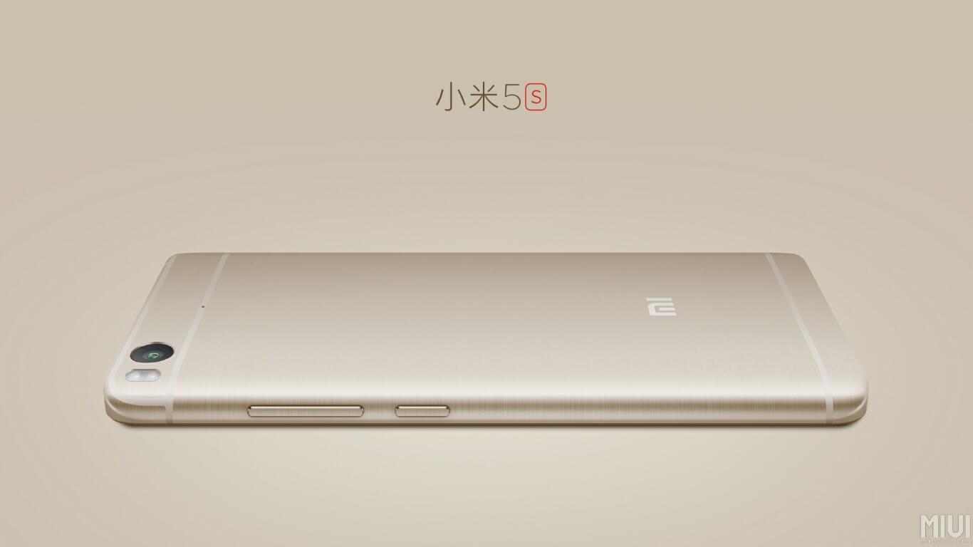 Xiaomi Mi 5s 7