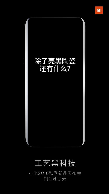 xiaomi-mi5s-teaser-september-2016