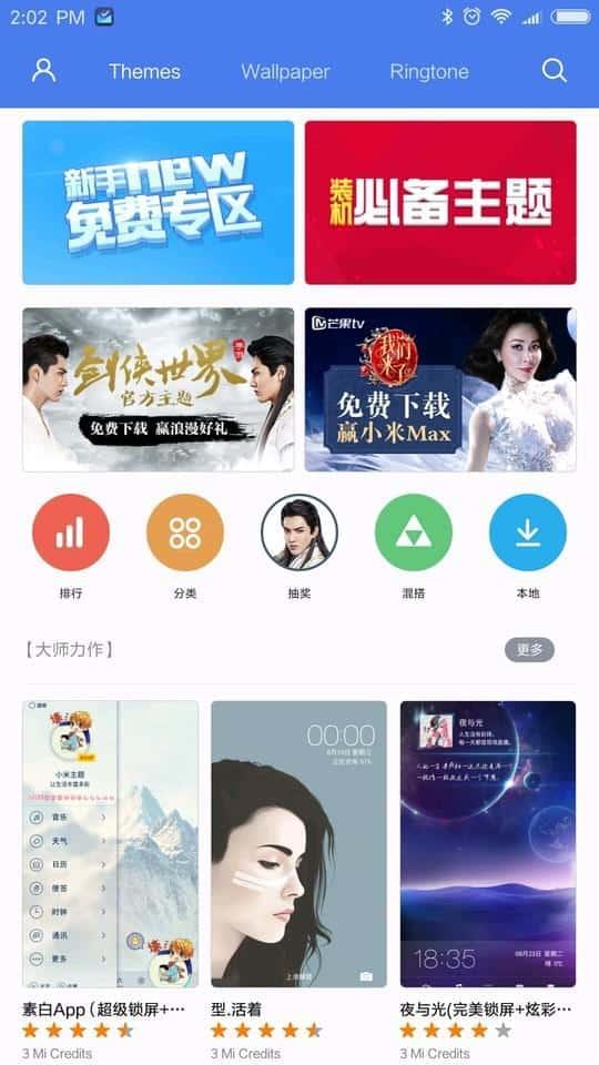 Xiaomi Redmi Pro AH NS screenshots themes 2