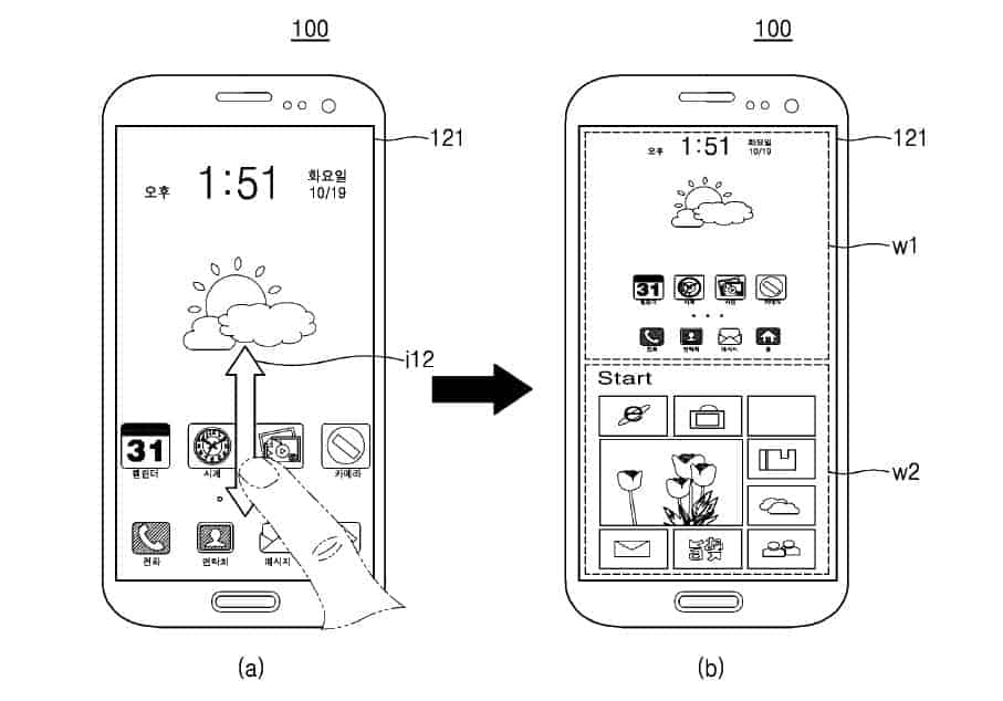 samsung dual boot ux patent 2