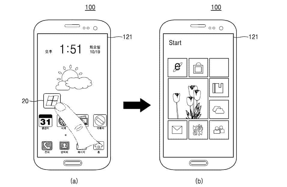 samsung dual boot ux patent 3