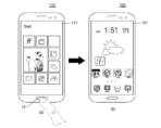 samsung dual boot ux patent 4