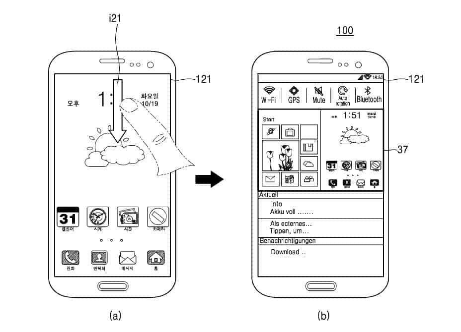 samsung dual boot ux patent 5