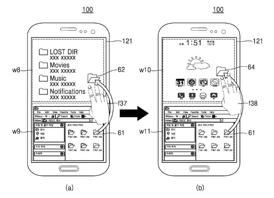 samsung dual boot ux patent 9