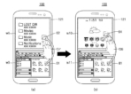 samsung dual boot ux patent b