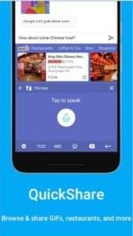 baidu-talktype-voice-keyboard-screenshot-2
