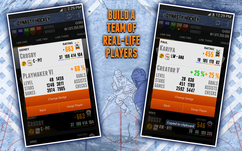 dynasty-hockey-app-official-image_1