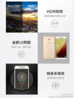 Galaxy C9 Pro Tmall renders KK 1