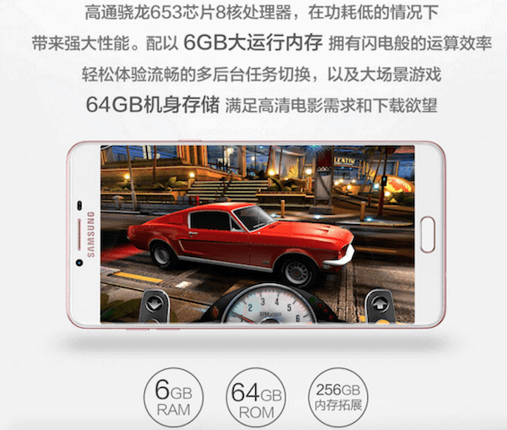 Galaxy C9 Pro Tmall renders KK 2 1