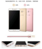 Galaxy C9 Pro Tmall renders KK 2