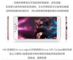 Galaxy C9 Pro Tmall renders KK 3 1