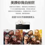 Galaxy C9 Pro Tmall renders KK 3