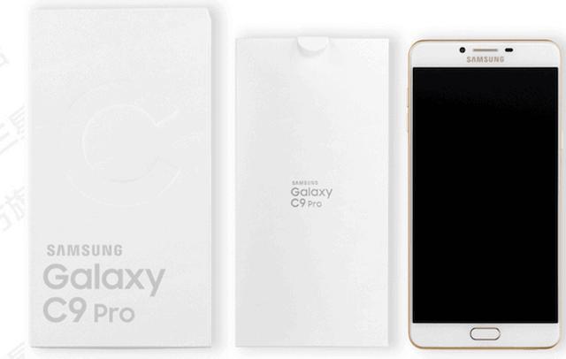 Galaxy C9 Pro Tmall renders KK 5 1