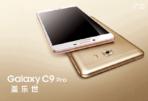 Galaxy C9 Pro Tmall renders KK 5