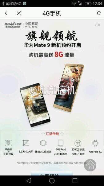 Huawei Mate 9 Real Life Images And Specifications Leak
