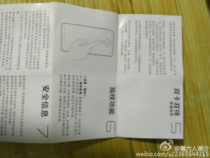 Huawei Mate 9 user manual leak 2
