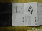 Huawei Mate 9 user manual leak 3