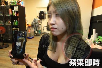 Taiwan Samsung Galaxy Note 7 1