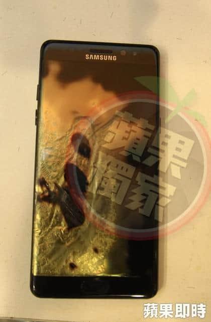 Taiwan Samsung Galaxy Note 7 2