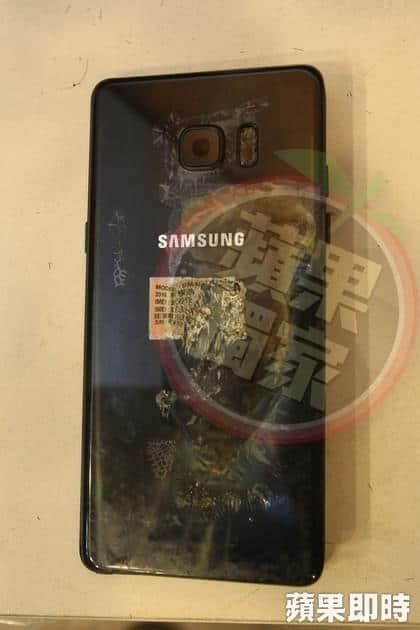 Taiwan Samsung Galaxy Note 7 3