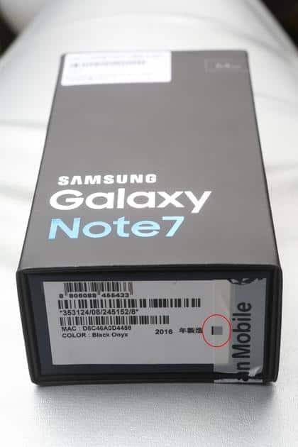 Taiwan Samsung Galaxy Note 7 6