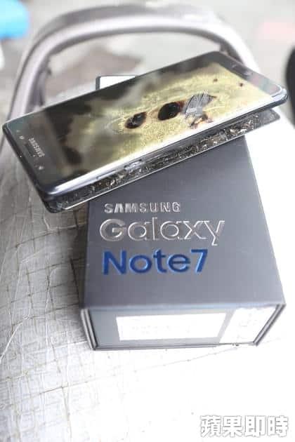 Taiwan Samsung Galaxy Note 7 8