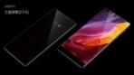 Xiaomi MIX 10