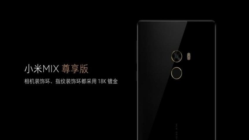 Xiaomi MIX 14