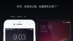 Xiaomi MIX 5