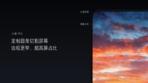 Xiaomi MIX 7