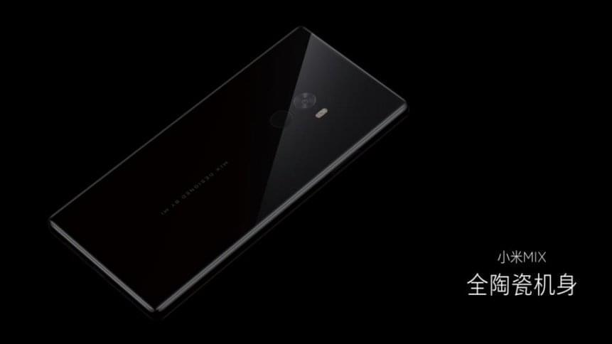 Xiaomi MIX 8