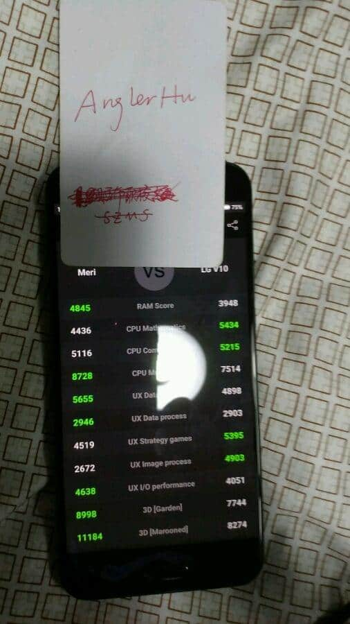 Xiaomi Meri leak 12