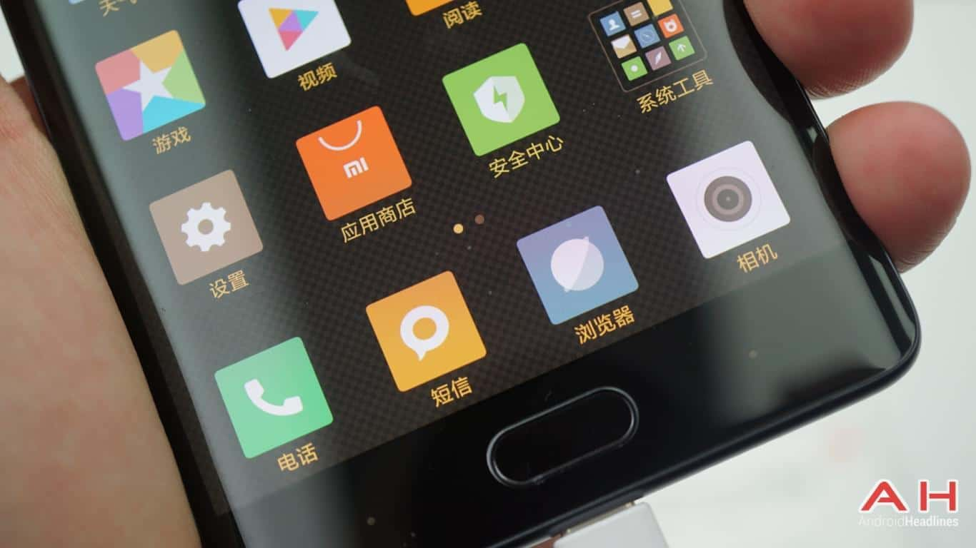 Xiaomi Mi Note 2 AH Hands On 38