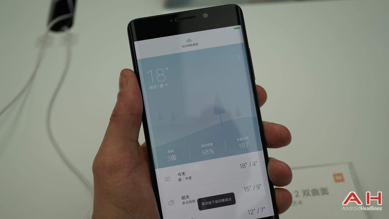 Xiaomi Mi Note 2 AH Hands On 39