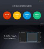 Xiaomi Mi Note 2 Powerpoint Slides Leak KK 1