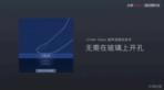 Xiaomi Mi Note 2 Powerpoint Slides Leak KK 2