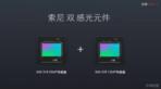 Xiaomi Mi Note 2 Powerpoint Slides Leak KK 3