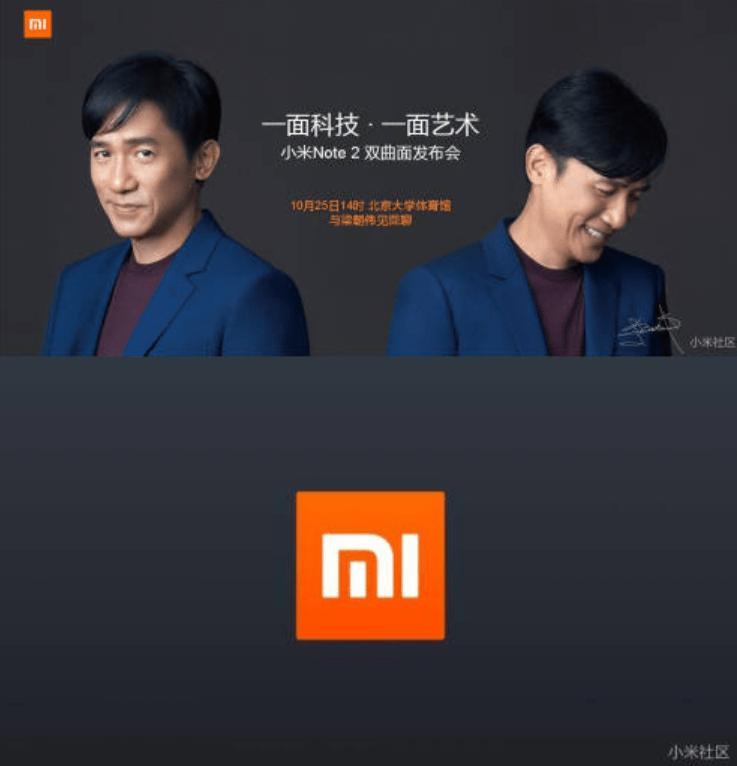 Xiaomi Mi Note 2 Powerpoint Slides Leak KK 4